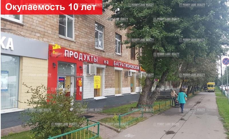 """продажа - """"ул. Барклая, 12"""