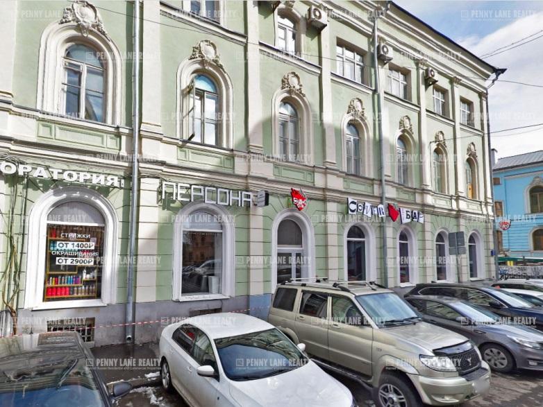 "аренда - ""ул. Мясницкая, 7с10"