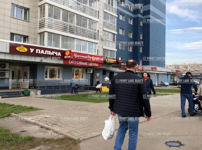 """аренда - """"ул. Академика Янгеля, 2"""