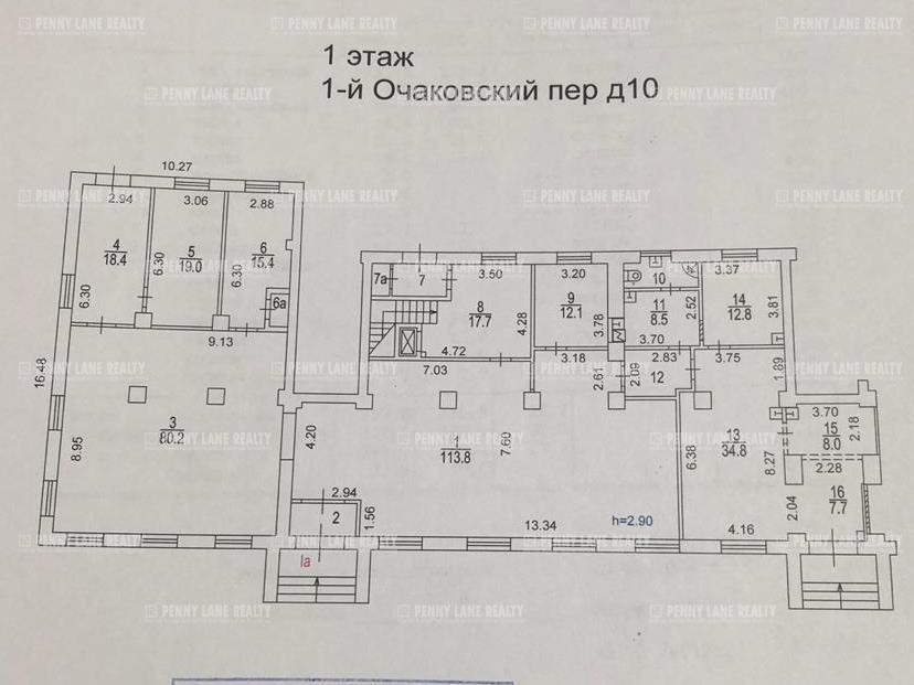 Продажа помещения 368 кв.м. ЮЗАО пер. Очаковский 1-й, 10 - фотография №4