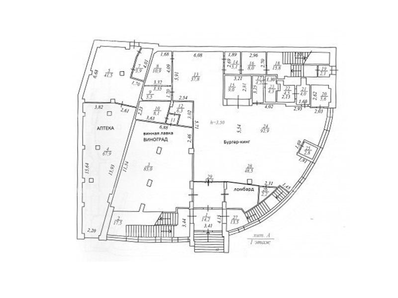 Продажа здания 2801.60 кв.м. ЗАО ул. Барклая, 10а - фотография №2