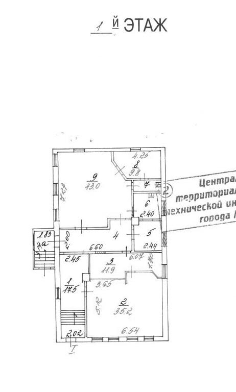 Продажа здания 2183.50 кв.м. ЦАО ул. Бакунинская, 72 - фотография №6