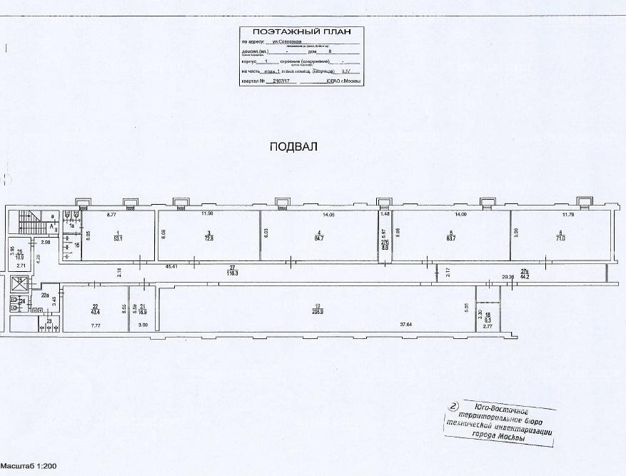 Аренда помещения 1036 кв.м. ЮВАО ул. Совхозная, 8 - на retail.realtor.ru - фотография №7