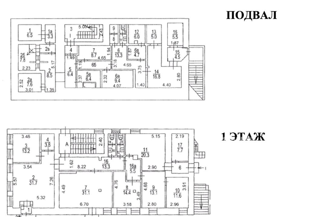 Продажа здания 741 кв.м. ЦАО ул. Бакунинская, 80 - фотография №4
