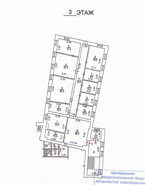 Продажа помещения 291.60 кв.м. ЦАО проезд Кожевнический, 4/5с5 - фотография №8