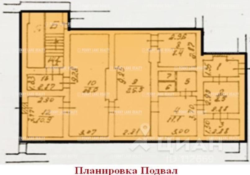 Продажа помещения 456 кв.м. ВАО ул. Первомайская Ср., 23/9 стр 1 - фотография №2