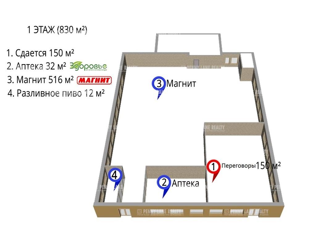 Продажа помещения 830 кв.м. ул. Проспект Мира, 17А - на retail.realtor.ru - фотография №4