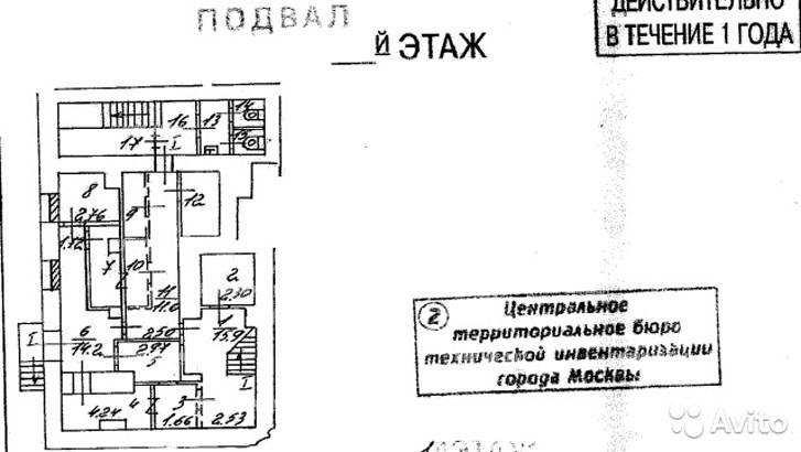 Аренда помещения 463 кв.м. ЦАО ул. Земляной Вал, 46 - на retail.realtor.ru - фотография №5