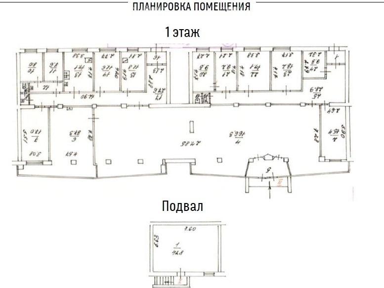 Аренда помещения 466.10 кв.м. САО ул. Вучетича, 22 - фотография №2
