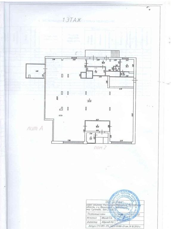Продажа помещения 1003 кв.м. ул. Московская - фотография №2