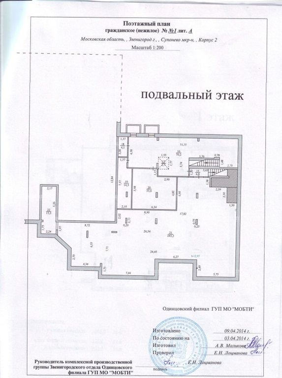 Продажа помещения 1003 кв.м. ул. Московская - фотография №3