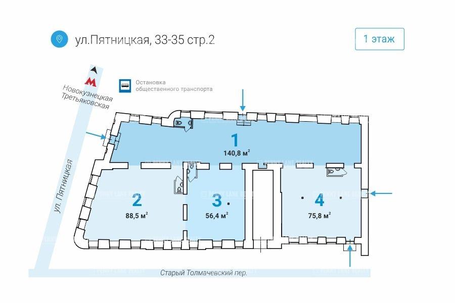 Аренда помещения 361.50 кв.м. ЦАО ул. Пятницкая, 33-35с2 - фотография №6