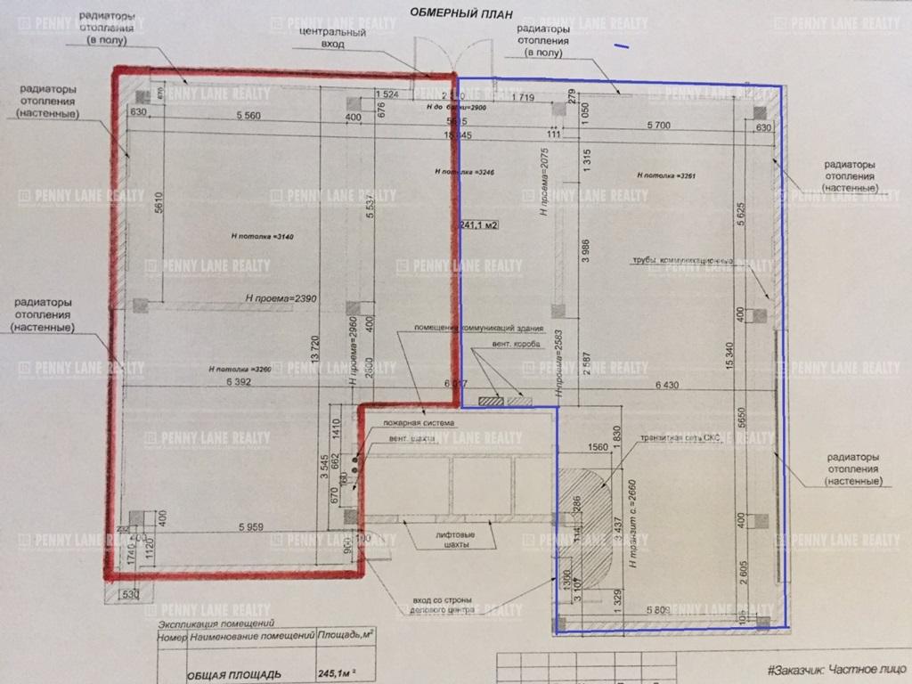 Аренда помещения 254 кв.м. ЮВАО пр-кт Рязанский, 10 с18 - фотография №4
