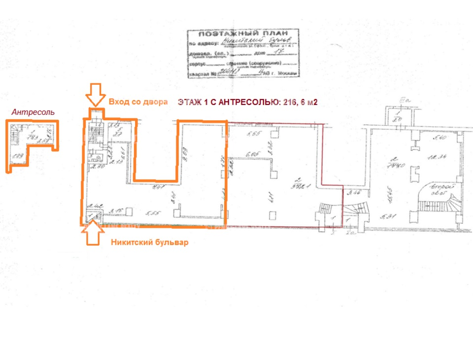 Аренда помещения 210 кв.м. ЦАО б-р Никитский, 17 - фотография №3