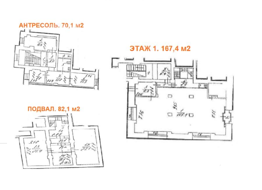 Аренда помещения 319.60 кв.м. СВАО ул. Проспект Мира, 120 - фотография №3