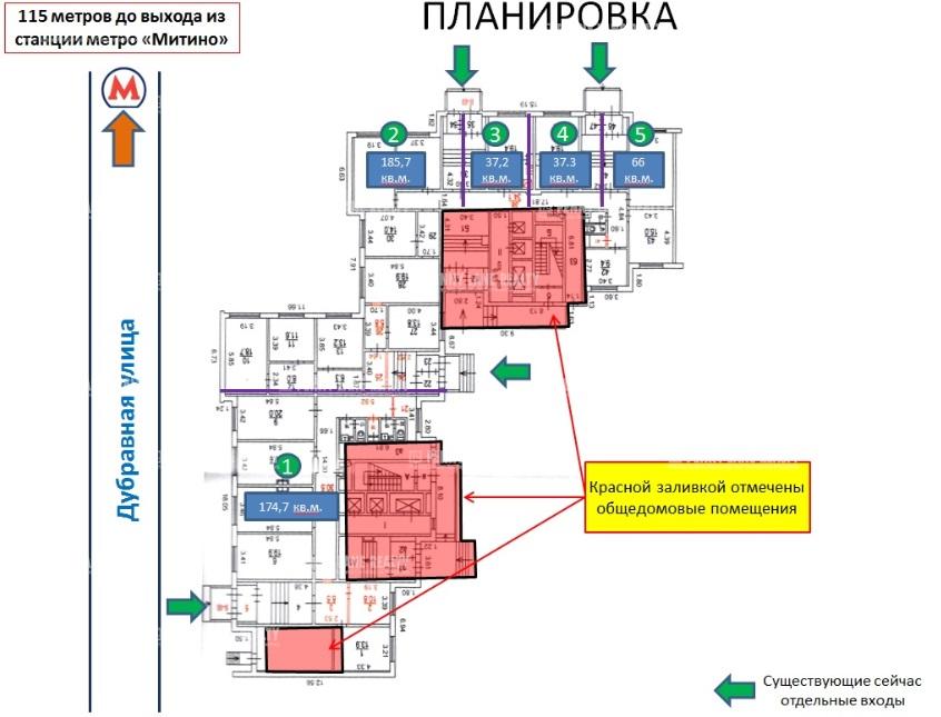 Продажа помещения 154.60 кв.м. СЗАО ул. Митинская, 40 к 1 - фотография №5