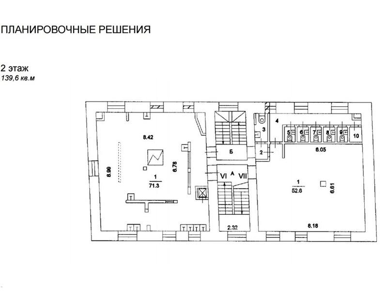 "продажа - ""ул. Марксистская, 18/8 стр.1"" - на retail.realtor.ru"