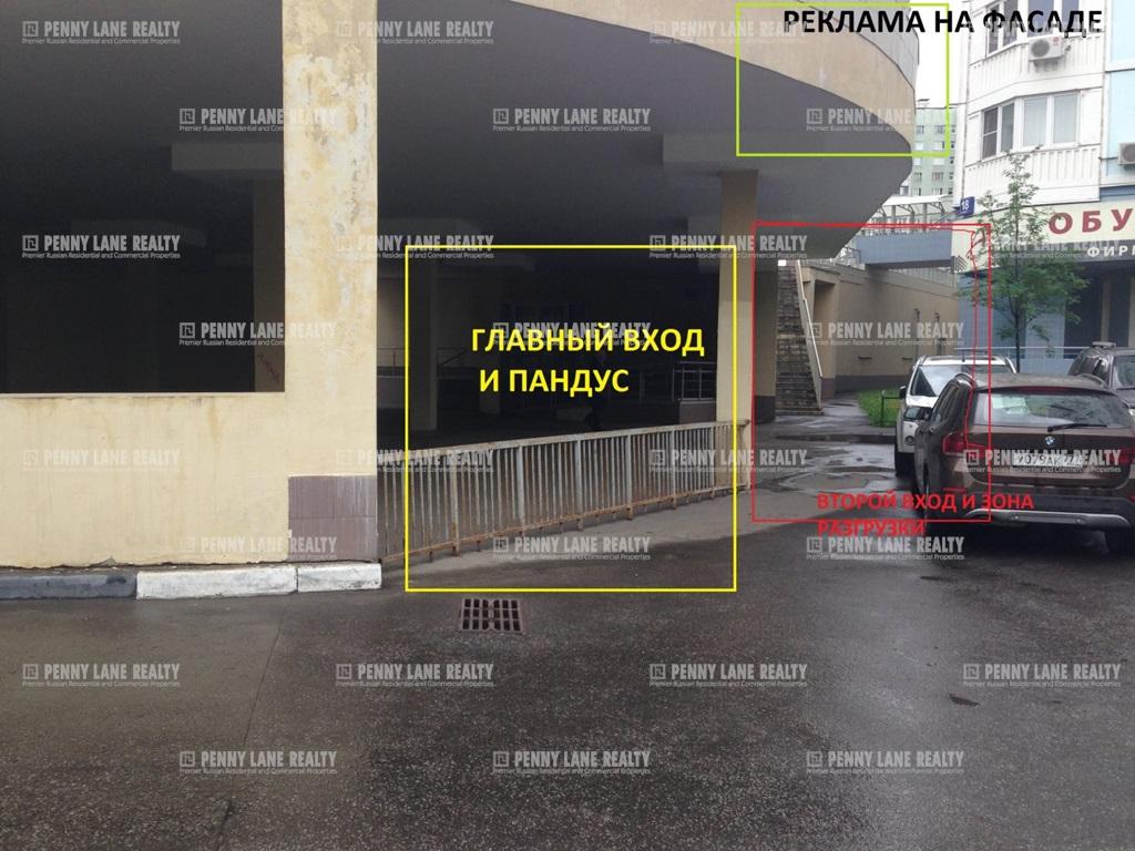 "аренда - ""ул. Заповедная, 16к1с2"" - на retail.realtor.ru"