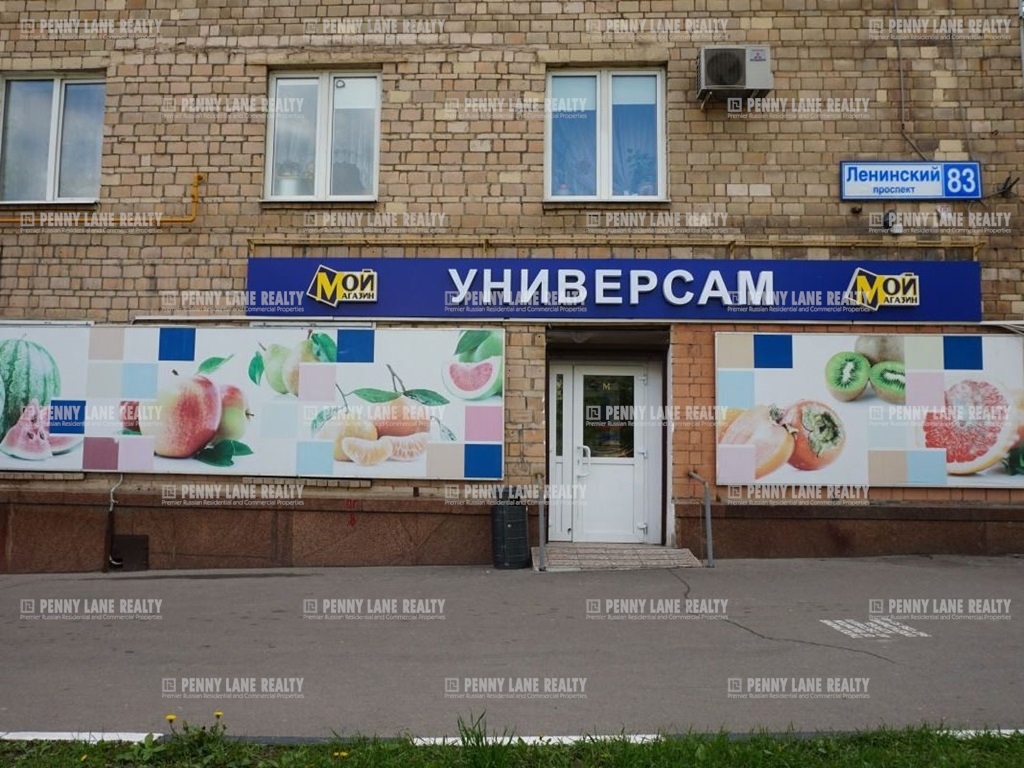 "аренда - ""пр-кт Ленинский, 83"" - на retail.realtor.ru"