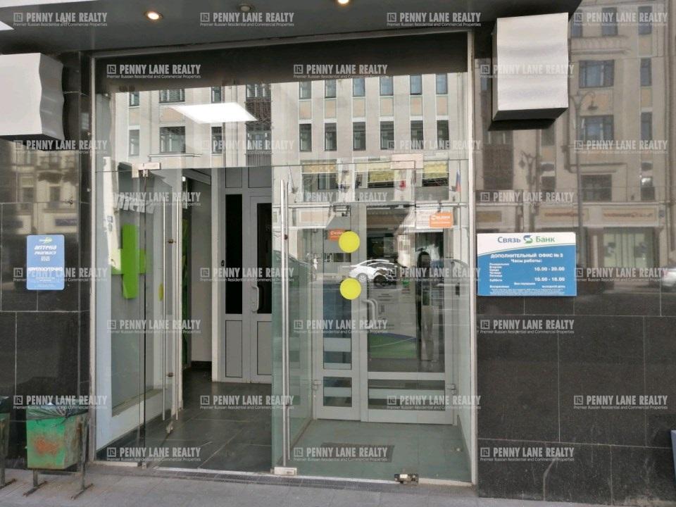 Закрытая аренда помещения 111.70 кв.м  ЦАО