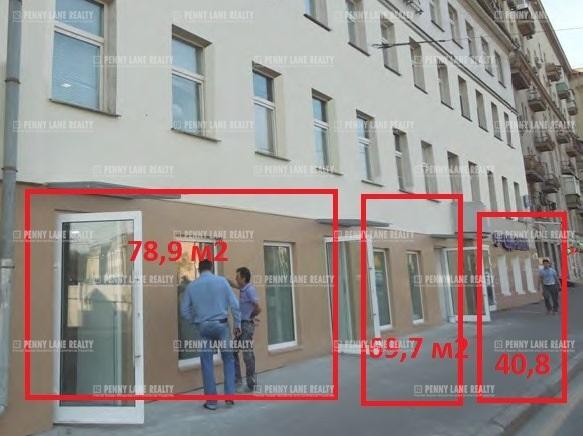 "продажа - ""ул. Земляной Вал, 54 стр 1"" - на retail.realtor.ru"