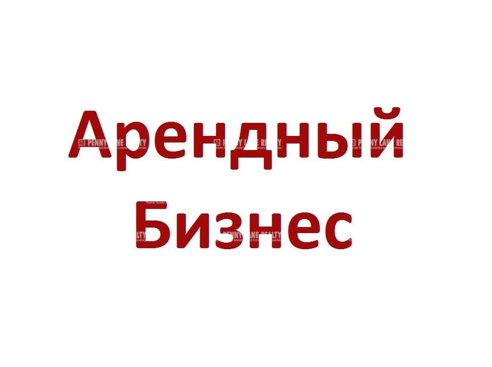 шоссе Измайловское - на retail.realtor.ru