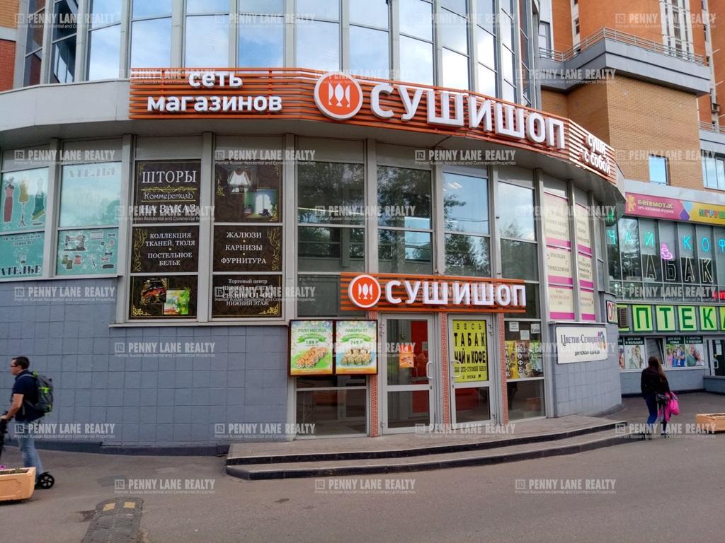 Продажа помещения 5021.50 кв.м. ЮАО ул. Россошанская, 6 - фотография №6