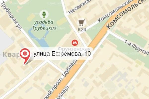 Закрытая продажа здания 11360.20 кв.м  ЦАО