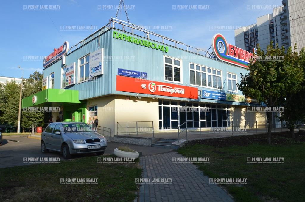 Продажа здания 1901.60 кв.м. СВАО ш. Алтуфьевское, 84 - на retail.realtor.ru - фотография №3
