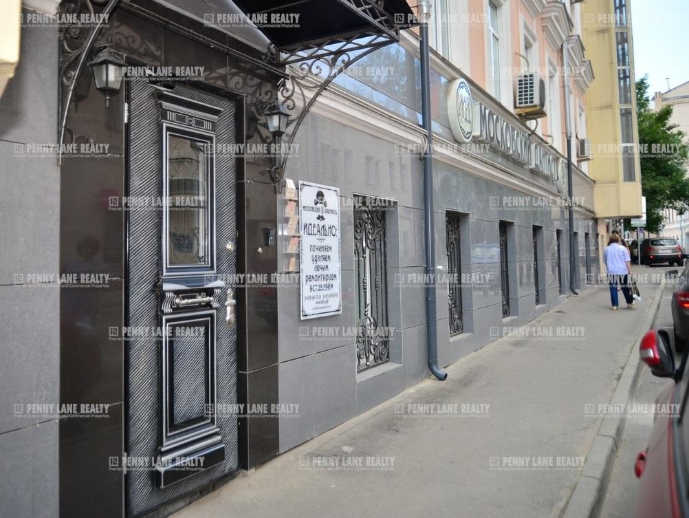 Закрытая аренда помещения 205 кв.м  ЦАО - на retail.realtor.ru