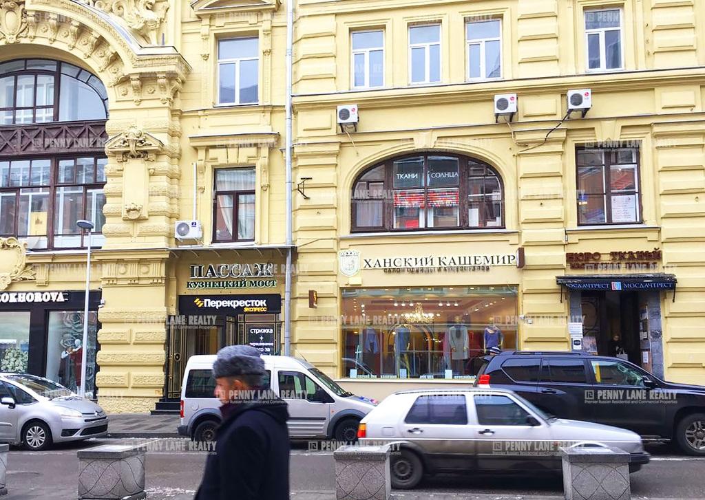 Закрытая аренда помещения 215.70 кв.м  ЦАО