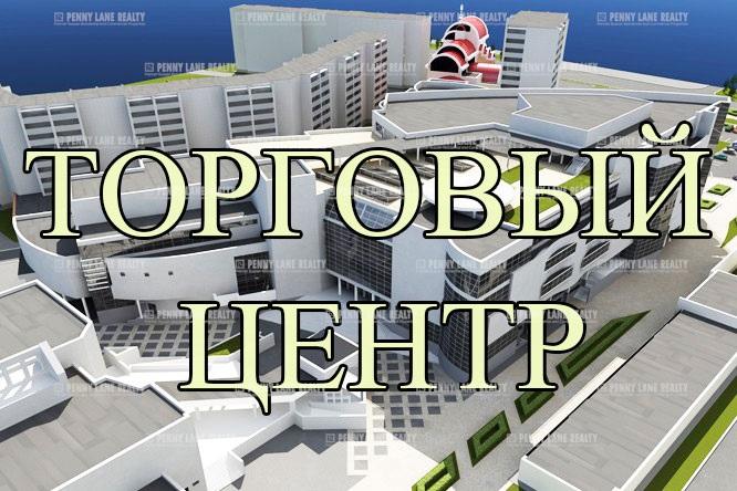 проезд Сигнальный - на retail.realtor.ru