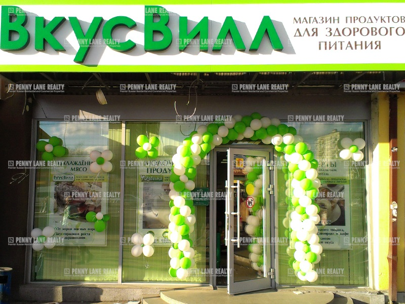 шоссе Энтузиастов - на retail.realtor.ru