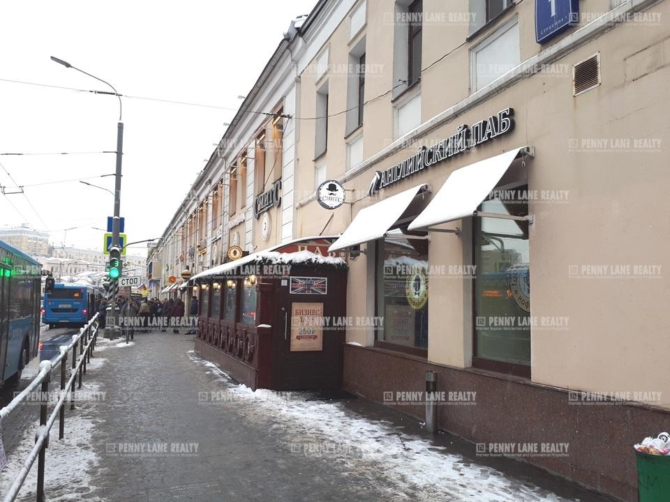 Закрытая аренда помещения 224.70 кв.м  ЦАО