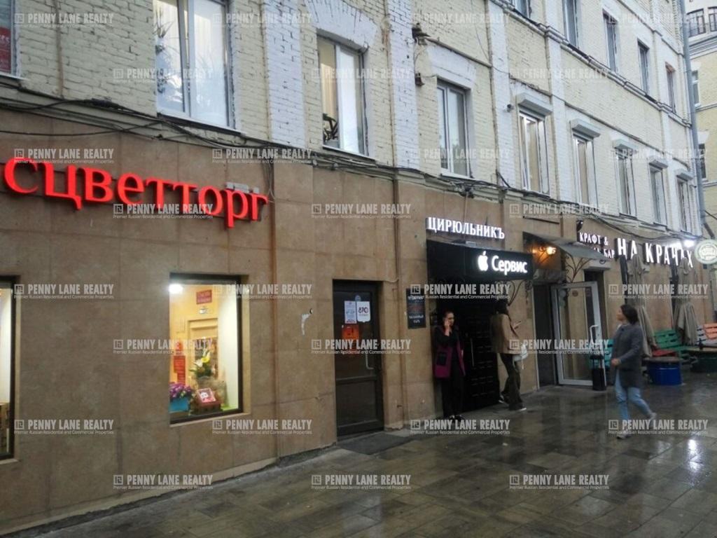 Продажа помещения 336 кв.м. ЦАО б-р Цветной, 19с5 - фотография №4
