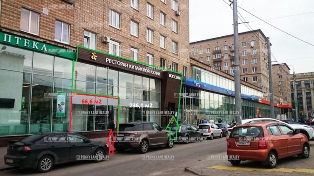 Закрытая аренда помещения 302.70 кв.м  СЗАО