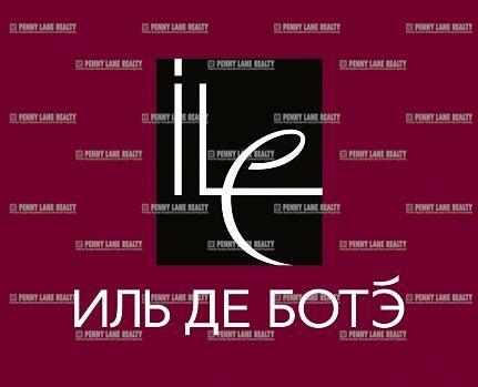 проспект Свободный - на retail.realtor.ru