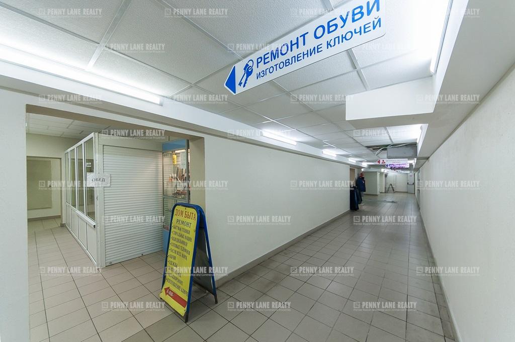 Закрытая продажа помещения 903.40 кв.м  ЮЗАО