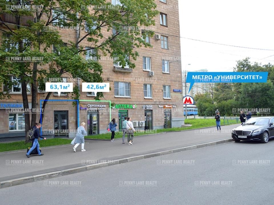 Аренда помещения 63.10 кв.м. ЮЗАО пр-кт Ломоносовский, 23 - фотография №1
