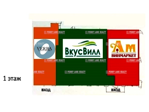 Закрытая продажа помещения 237 кв.м  ЦАО