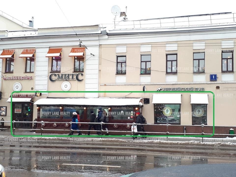 Аренда помещения 196.70 кв.м. ЦАО ул. Таганская, 1с1 - на retail.realtor.ru - фотография №1