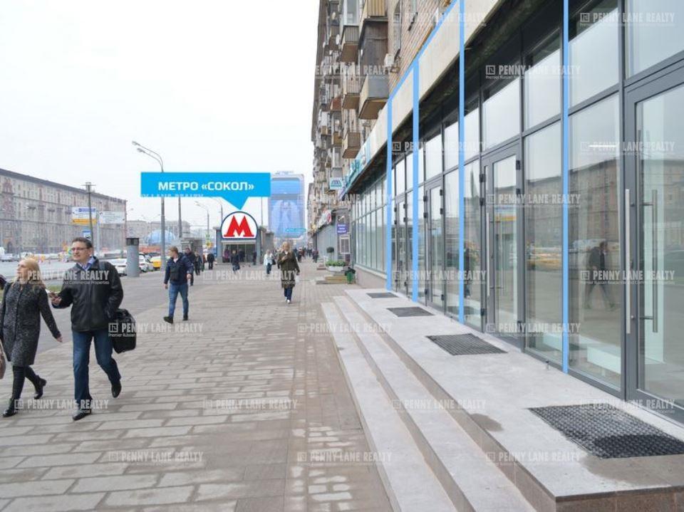 Продажа помещения 53.90 кв.м. САО пр-кт Ленинградский, 74 - фотография №1