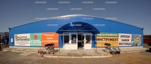 Закрытая продажа здания 10000 кв.м  - на retail.realtor.ru