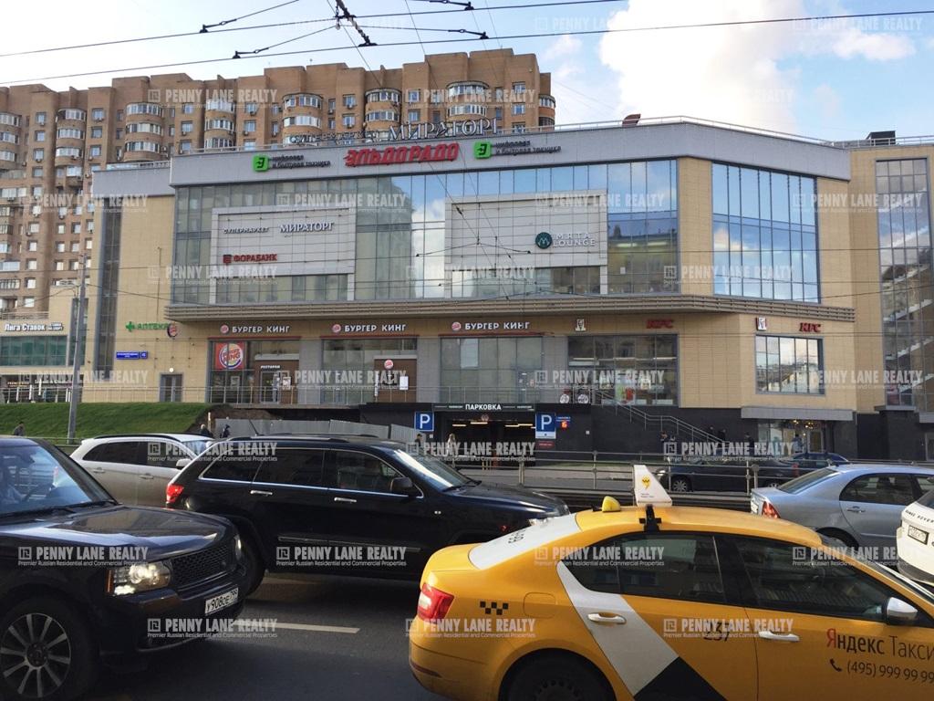 Закрытая продажа помещения 236.60 кв.м  ЦАО