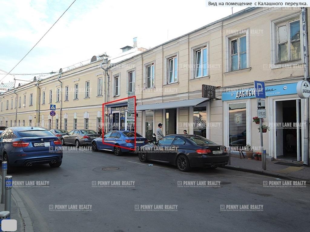 """продажа - """"ул. Большая Никитская, 23/14/9"""" - на retail.realtor.ru"""