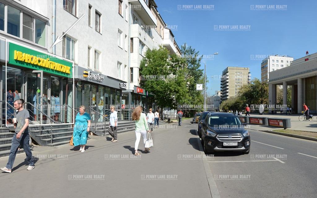 Продажа помещения 53 кв.м. ЦАО ул. Усачева, 29 корп 3 - фотография №2