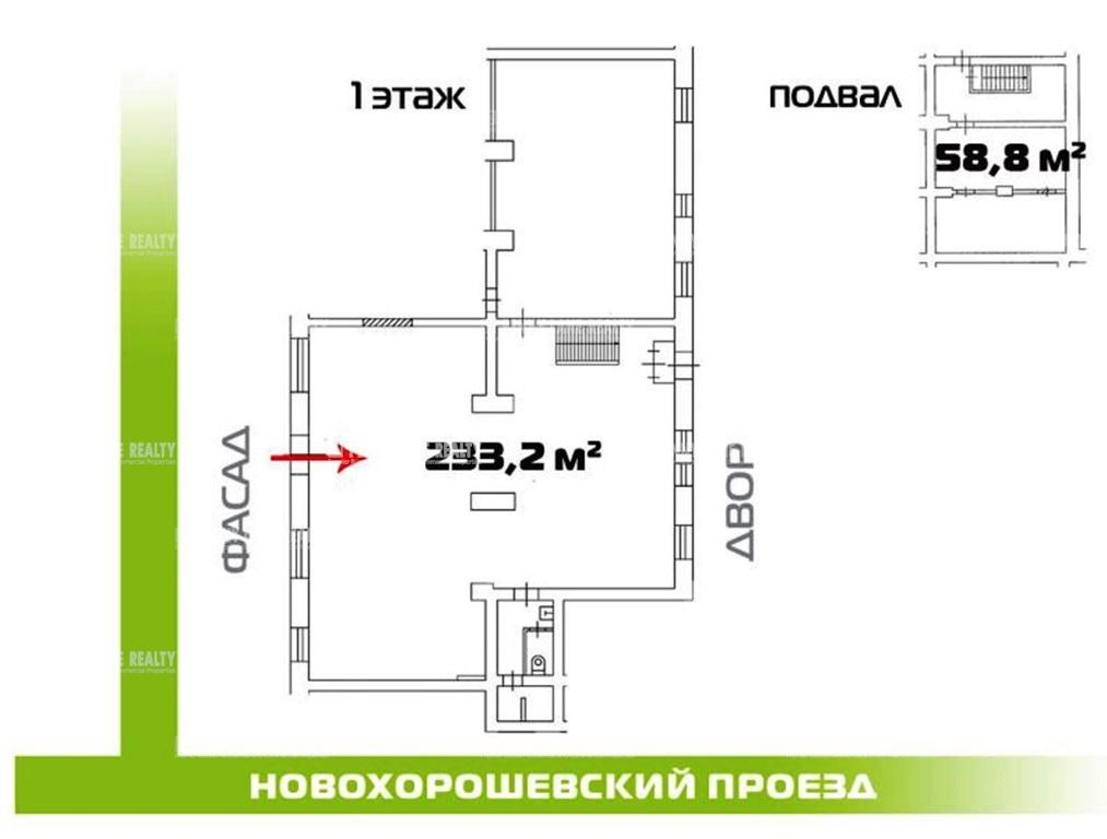Аренда помещения 292 кв.м. СЗАО проезд Новохорошевский, 20 - фотография №4