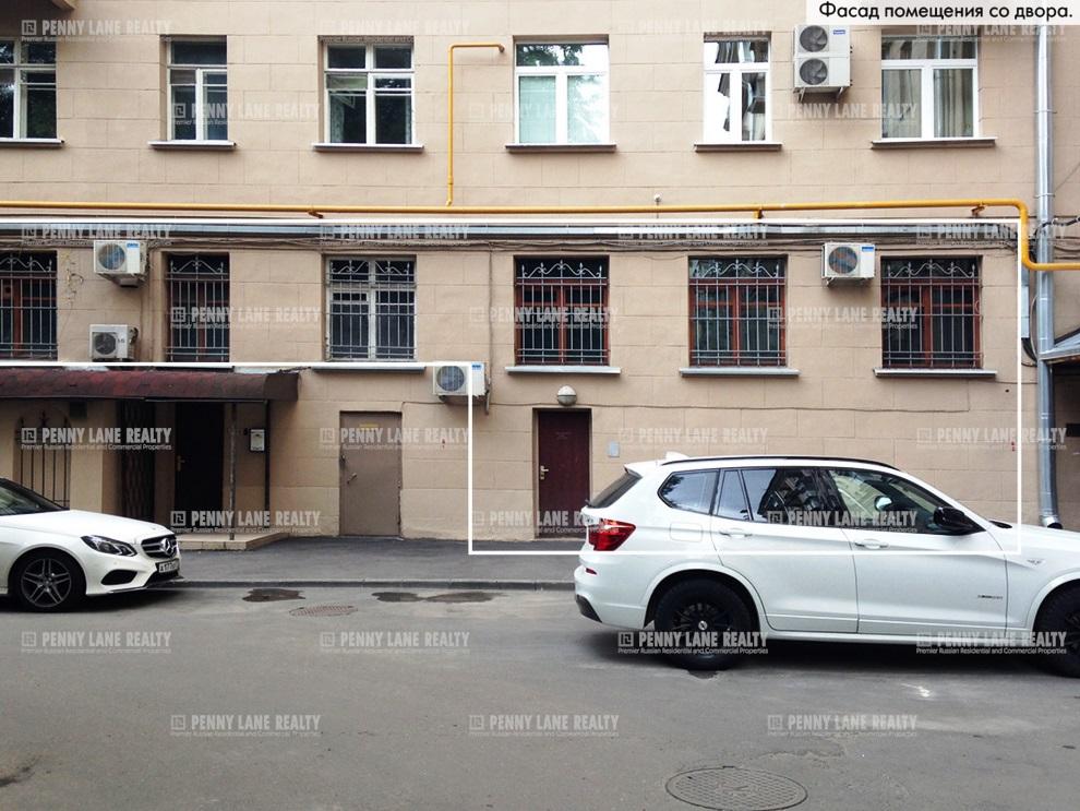 Закрытая продажа помещения 129.60 кв.м  ЮАО