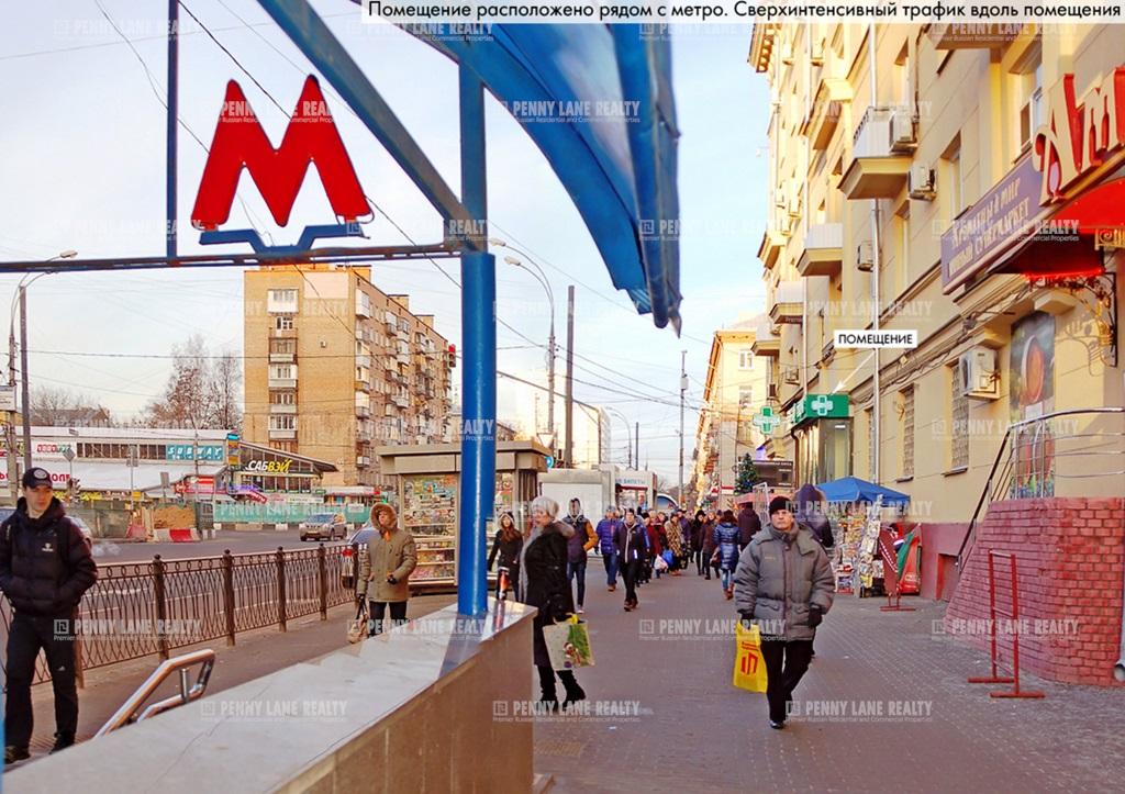 "продажа - ""ул. Маршала Бирюзова, 12/20"" - на retail.realtor.ru"