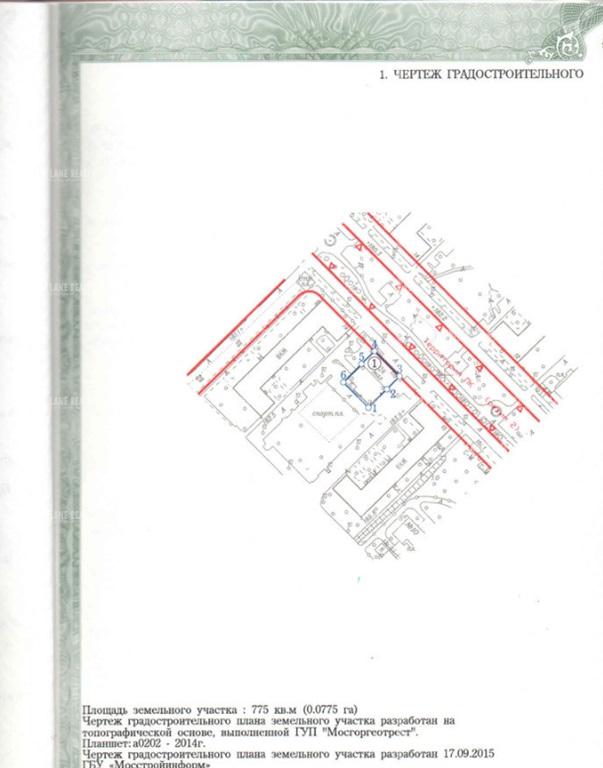 Продажа  7000 кв.м. ЮЗАО ул. Марии Ульяновой, 17а - на retail.realtor.ru - фотография №2